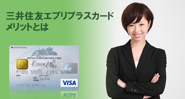 クレジットカードと笑顔の女性
