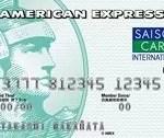 クレジットカードを用途別に2枚を使い分けています