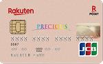 台灣樂天 樂天信用卡