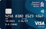 渣打銀行 優先理財無限卡