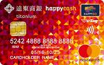 遠東銀行 快樂信用卡