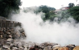 Things to do in Taipei - Beitou Thermal Valley