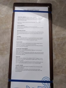 Centurion Lounge DFW - Cocktail Menu