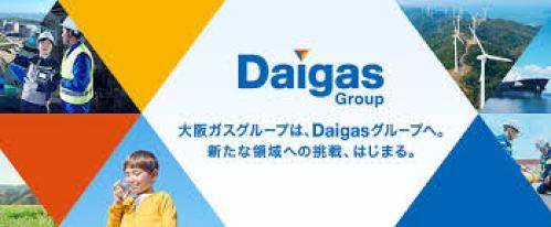 ガス代 お得 大阪ガス