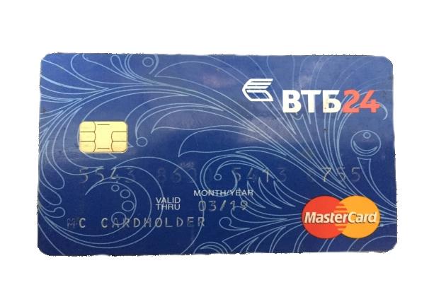 кредитная карта в хоум кредит банке
