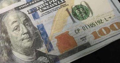 que es el dinero fiduciario