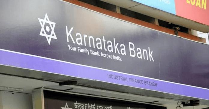 Zero Balance Saving Account with Karnataka Bank