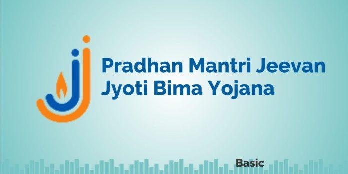 Features of Pradhan Mantri Jeevan Jyoti Bima Yojana credityatra