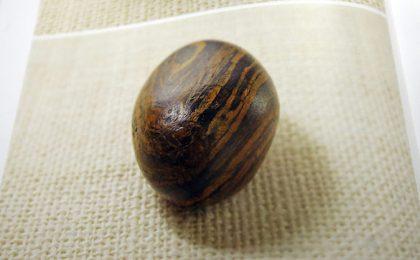 Joseph Smith's Seer Stone