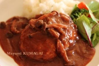 煮込みハンバーグレシピ作り方|千葉県浦安市の料理教室 熊谷真由美のラクレムデクレム