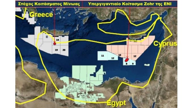 Ποιο αιγυπτιακό κοίτασμα; Το ... Μίνωα να δείτε, λένε οι ειδικοί!