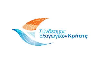 Προτάσεις εξαγωγέων Κρήτης