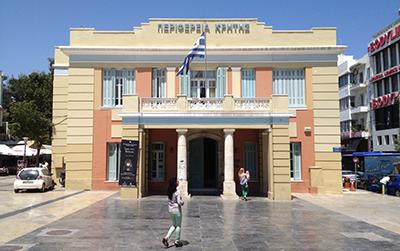 Νέοι Αντιπεριφερειάρχες Κρήτης