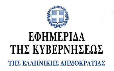 Παράταση θητείας διοίκησης σωματείων