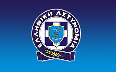 Ενίσχυση οχημάτων Ελληνικής Αστυνομίας
