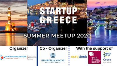 Πανελλήνια Συνάντηση στην Κρήτη