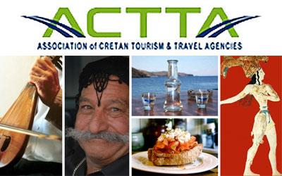 Βραβεία ACTTA 2020