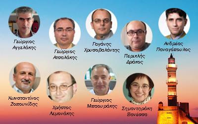 Έρευνα Παρατηρητηρίου Τουρισμού Δυτικής Κρήτης