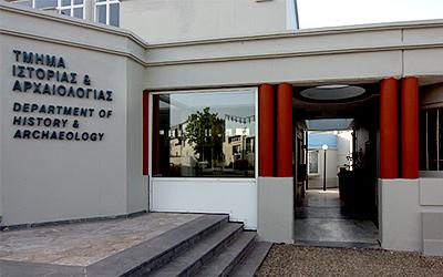Πανεπιστήμιο Κρήτης υπέρ δημοσίων μουσείων