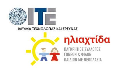 Συνεργασία ΙΤΕ – «Ηλιαχτίδα»