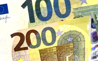 Έκτακτη αποζημίωση 400 ευρώ