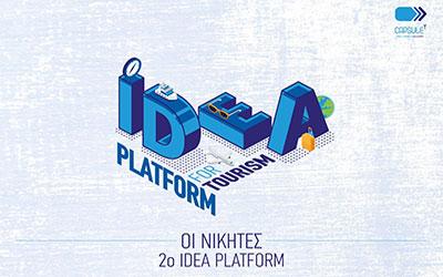 Νικητές 2ου Idea Platform