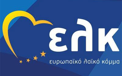 Στην Κρήτη το ΕΛΚ