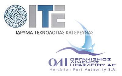 Συνεργασία ΙΤΕ-ΟΛΗ