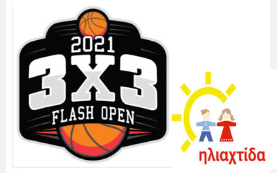 3on3 street basketball