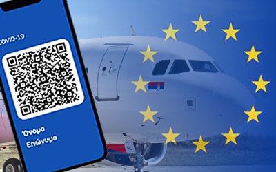 Κανονισμός ταξιδιωτικού Ψηφιακού Πιστοποιητικού ΕΕ