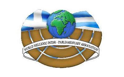 Γενική Συνέλευση ΠαΔΕΕ