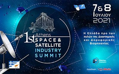 Athens Space & Satellite Industry Summit