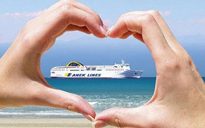 Ραντεβού στην Κρήτη έξυπνα & οικονομικά!