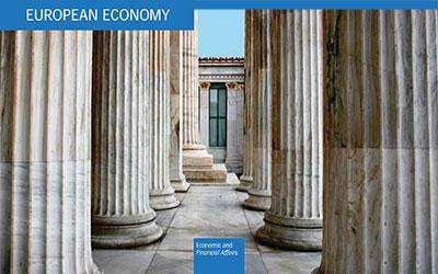 11η έκθεση εποπτείας Ελλάδας
