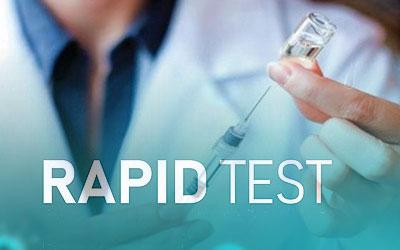 Δωρεάν rapid test 15-9-2021 εμβολιασμένων