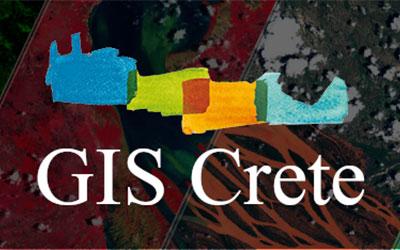Επέκταση GIS-CRETE