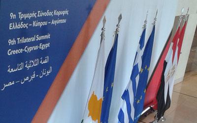 Κοινή Διακήρυξη Ελλάδας – Κύπρου – Αιγύπτου