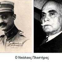 Έλληνες πρωθυπουργοί που έζησαν λιτά, χάρισαν περιουσίες, «έφυγαν» πάμφτωχοι
