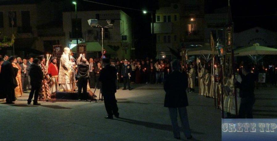 Easter Neapoli