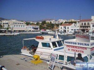 Port boat trips