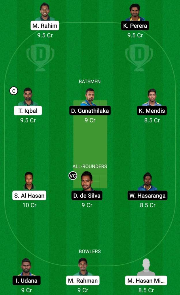 BAN vs SL 2nd ODI Dream11 Prediction Possible Playing 11 Pitch Report | BAN vs SL 2nd ODI Dream11 Prediction Today | Bangladesh vs Sri Lanka 2nd ODI Key Players | Mirpur Pitch Report