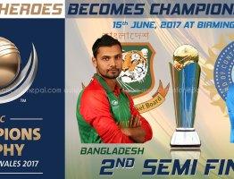 India vs Bangladesh,2nd Semi Final , ICC Champions Trophy 2017