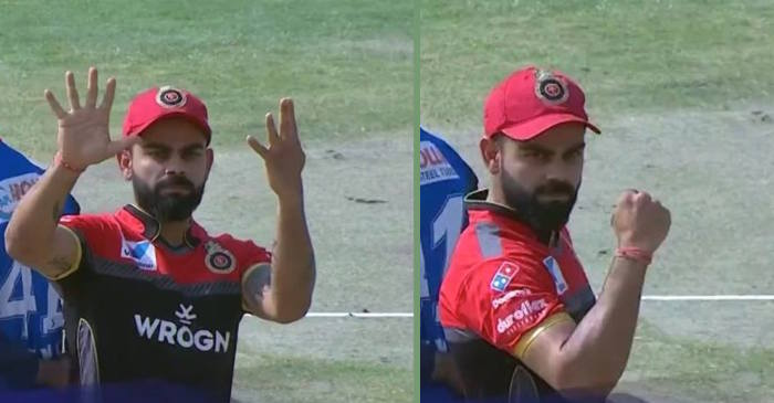 Virat Kohli toss reaction