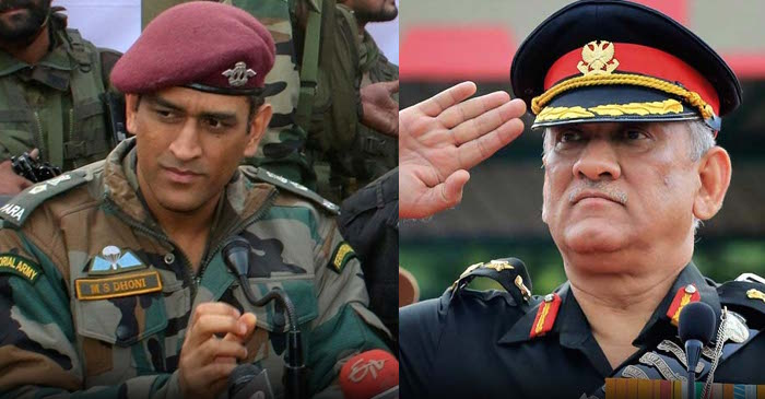 MS-Dhoni-General-Bipin-Rawat