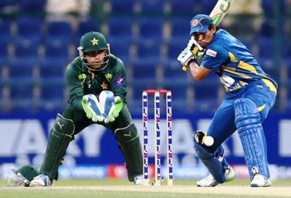 Pakistan vs Sri Lanka 5th ODI Highlights and Scorecard