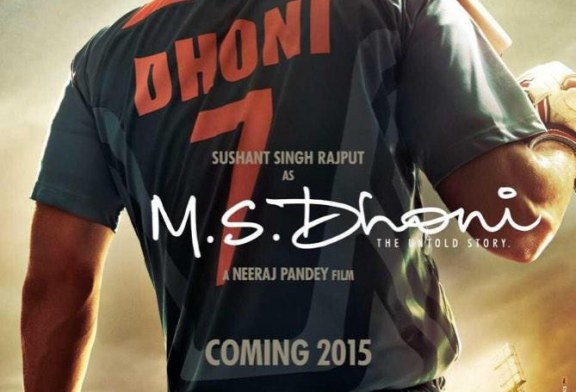 The Untold Story: MS Dhoni Biopic First Look Revealed by Sakshi Dhoni