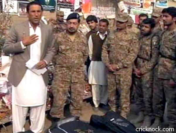 Younis Khan Visits Terrorist Struck APSC Peshawar
