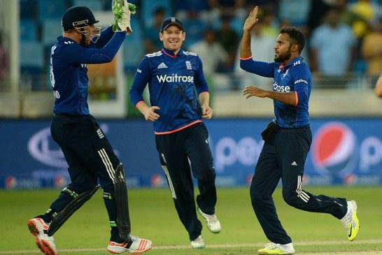 Watch Pakistan vs England 4th ODI Highlights 2015