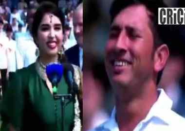 Yasir Shah laughing during national anthem of Pakistan