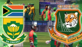 Bangladesh vs New Zealand Live Score, Broadcast, Live